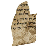 Parchment fragment of a Dead Sea Scroll